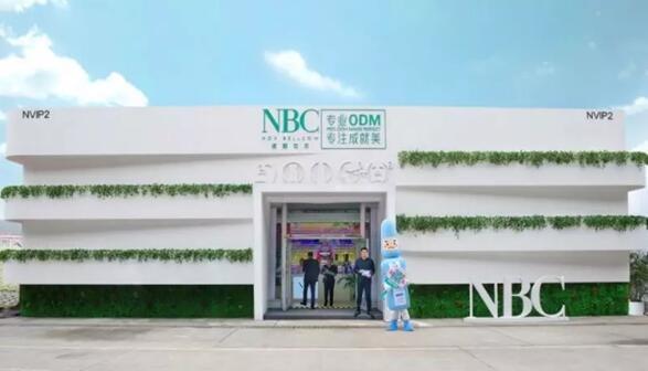中国美容博览会诺斯贝尔展位