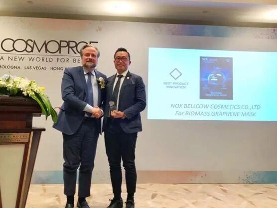 左为博洛尼亚展览集团总经理Antonio BRUZZONE先生,右为诺斯贝尔副总裁(市場策划)麦耀雅先生