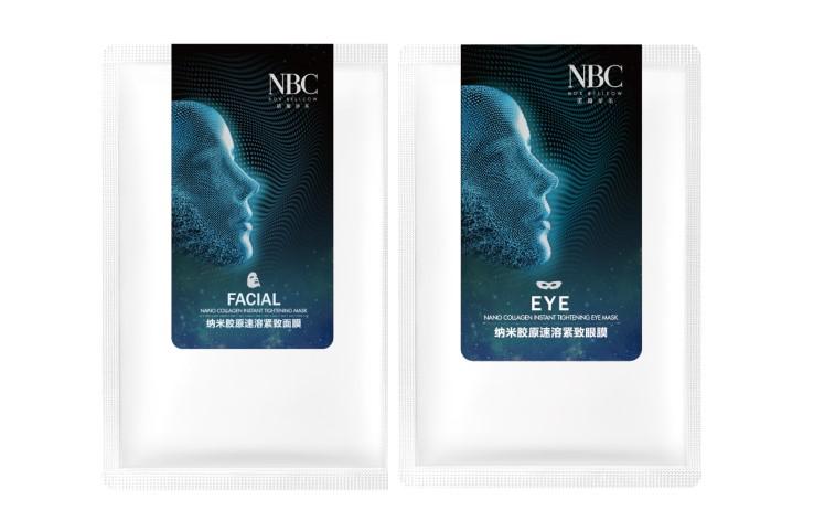 诺斯贝尔纳米胶原速溶紧致面膜、纳米胶原速溶紧致眼膜