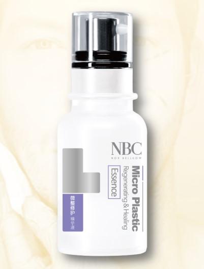 诺斯贝尔疗伤花系列产品——皮脂修护凝露
