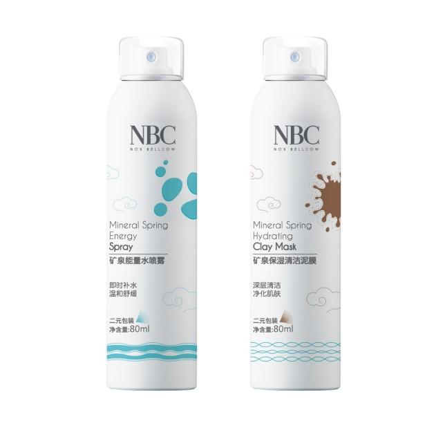 诺斯贝尔二元包装护肤品代工产品