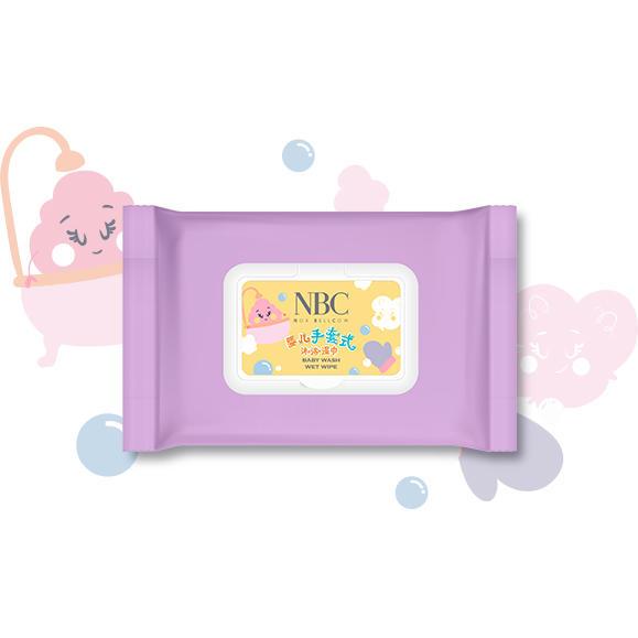 婴儿手套式沐浴湿巾