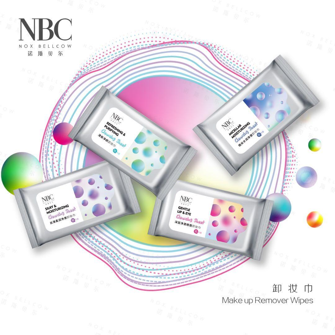 NBC卸妆巾新品