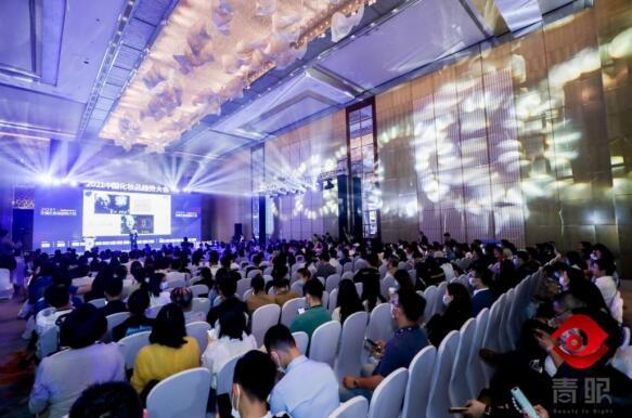 2021中国化妆品趋势大会