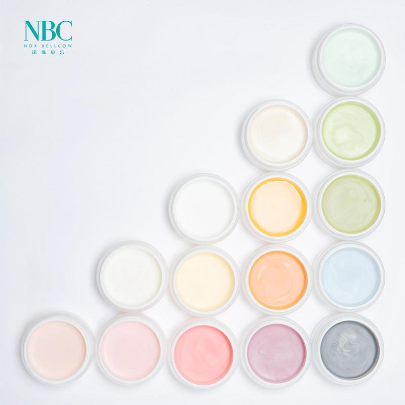 NBC清润净柔卸妆膏
