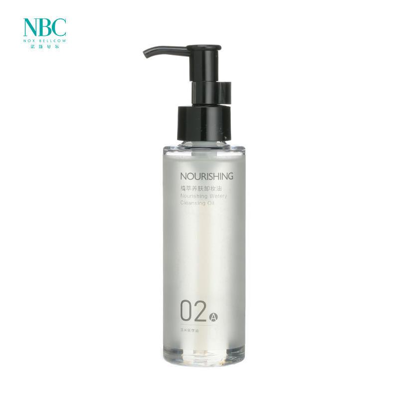植萃养肤卸妆油系列