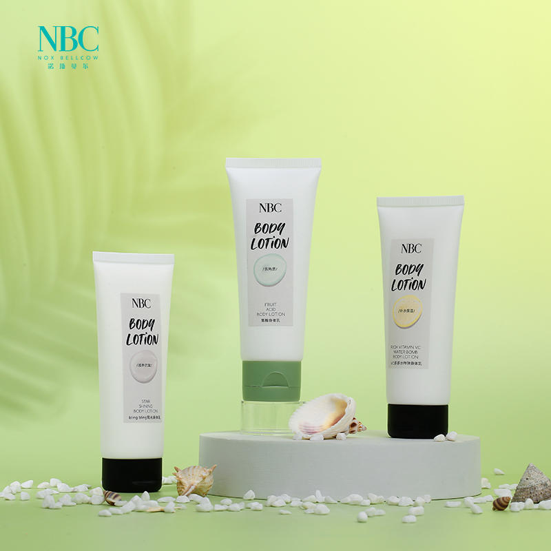 NBC身体乳